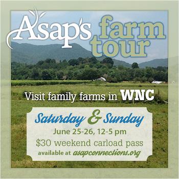 2016 Farm Tour!